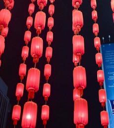 Cadangan Cuti Peristiwa dan Cuti Perayaan 2015